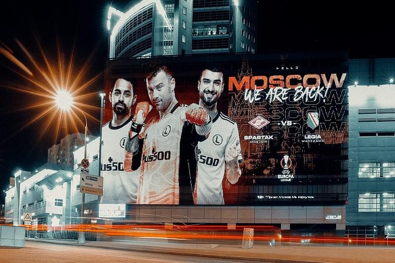 Liga Europy: Legia rozpoczyna walkę w trudnej grupie