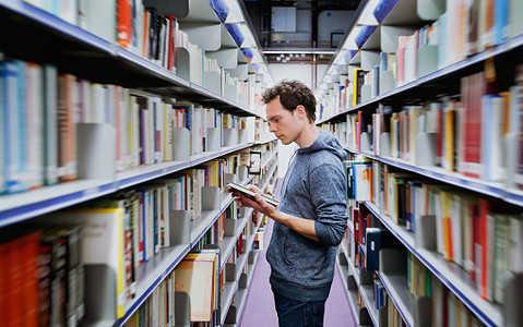 Biblioteki i inne organizacje w Londynie